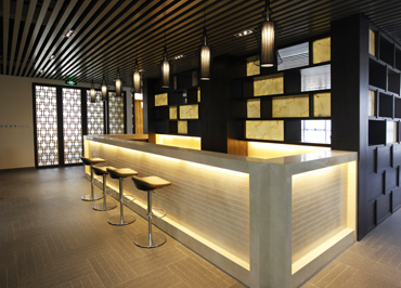 Aeonmed - Coffee Bar