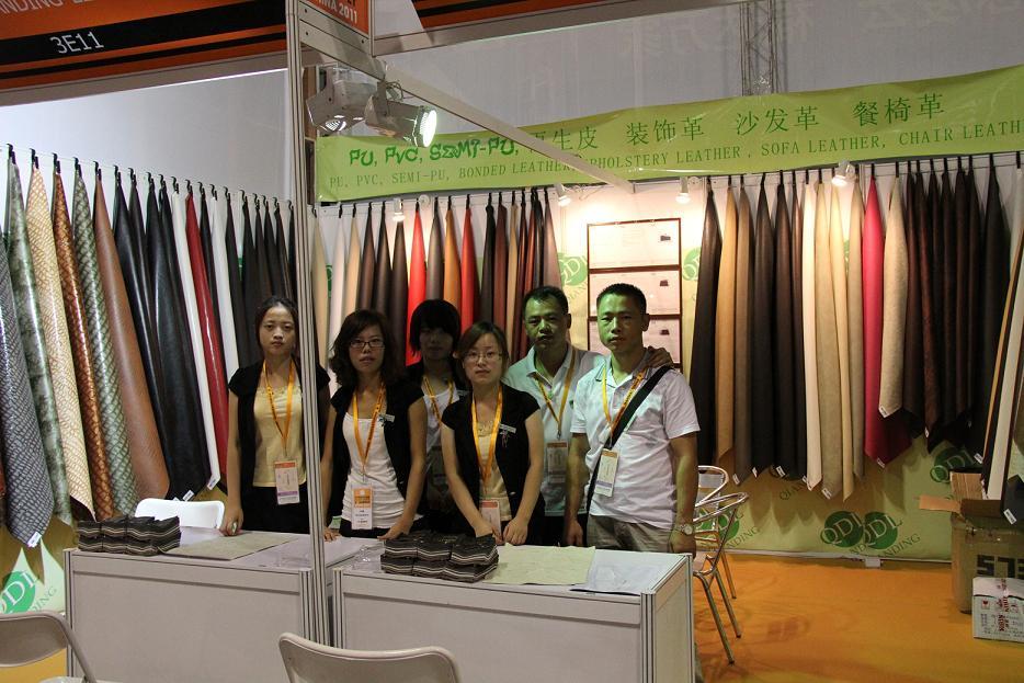 2011 FMC Shanghai Fair