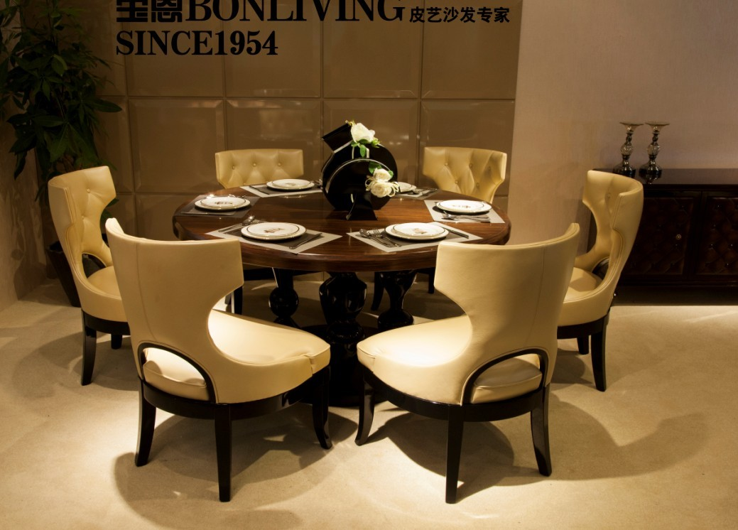 NEW COLLECTIONS IN BONLIVING BOOTH-DINING SET