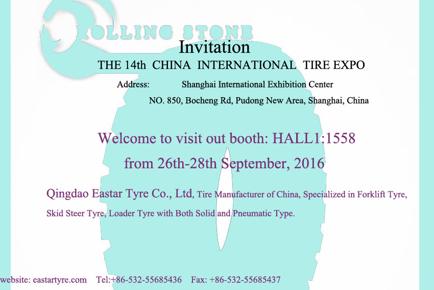 THE 14TH CHINA INTERNATIONAL TYRE EXPO 2016 SHANGHAI