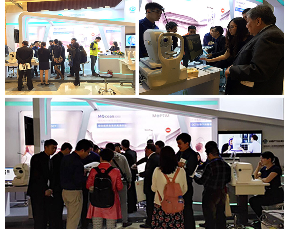 New product coming! Mocean 3000 OCT first show in China.