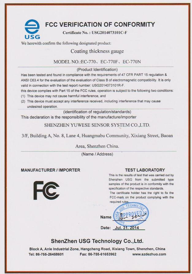 FCC for coating thickness gauge