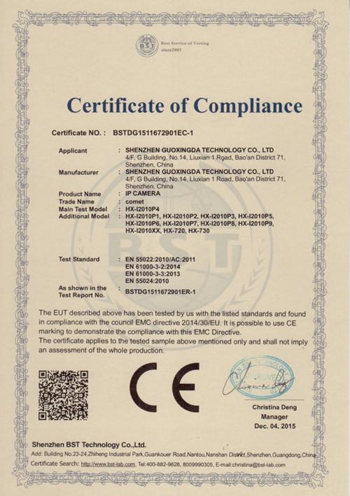 Comet Wireless IPCam Get CE FCC Certificate