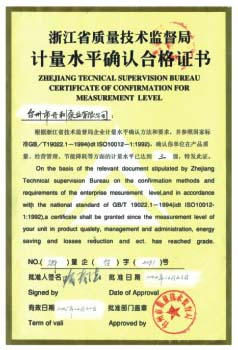 Certificate of Confirmation for Measurement Level