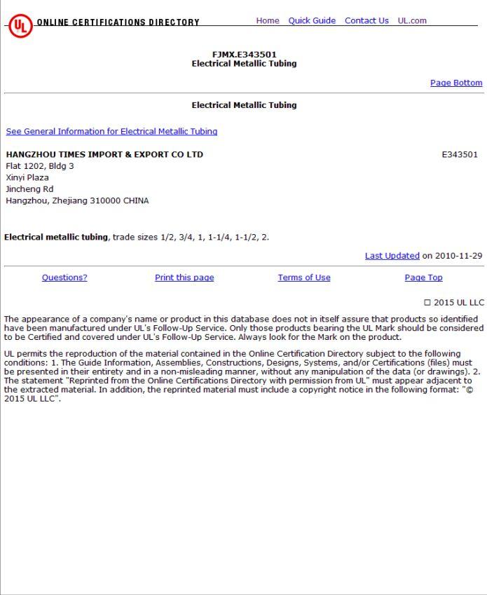 UL Certification-E343501