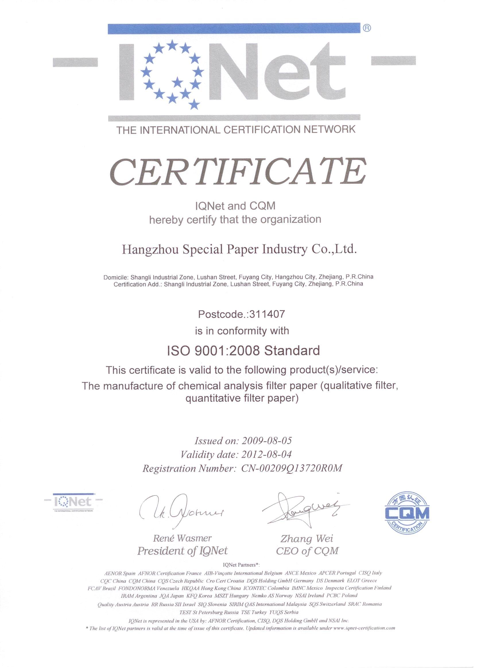 ISO 9001:2008 Standard