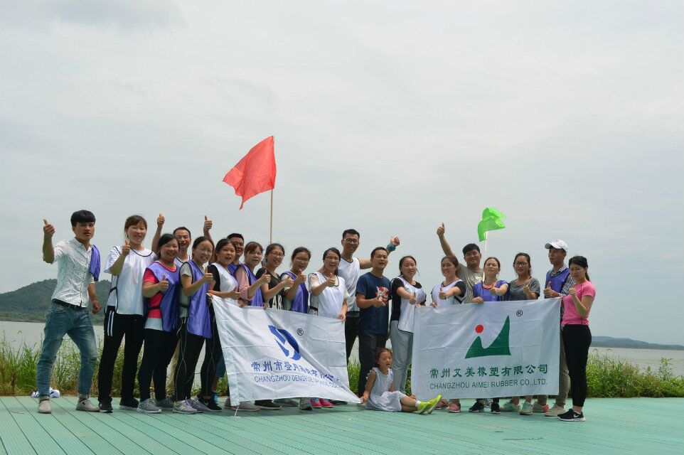 Outdoor Sports In Liyang