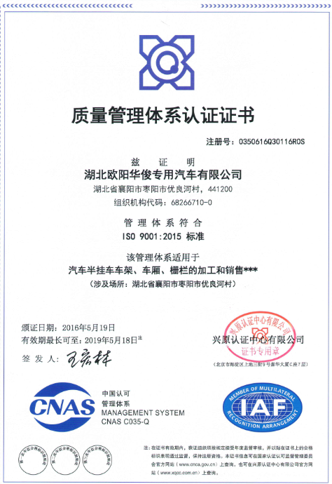 product certificate