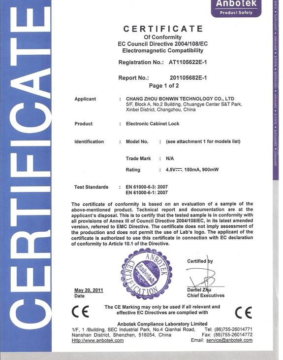 CE certificate for Bonwin cabinet lock