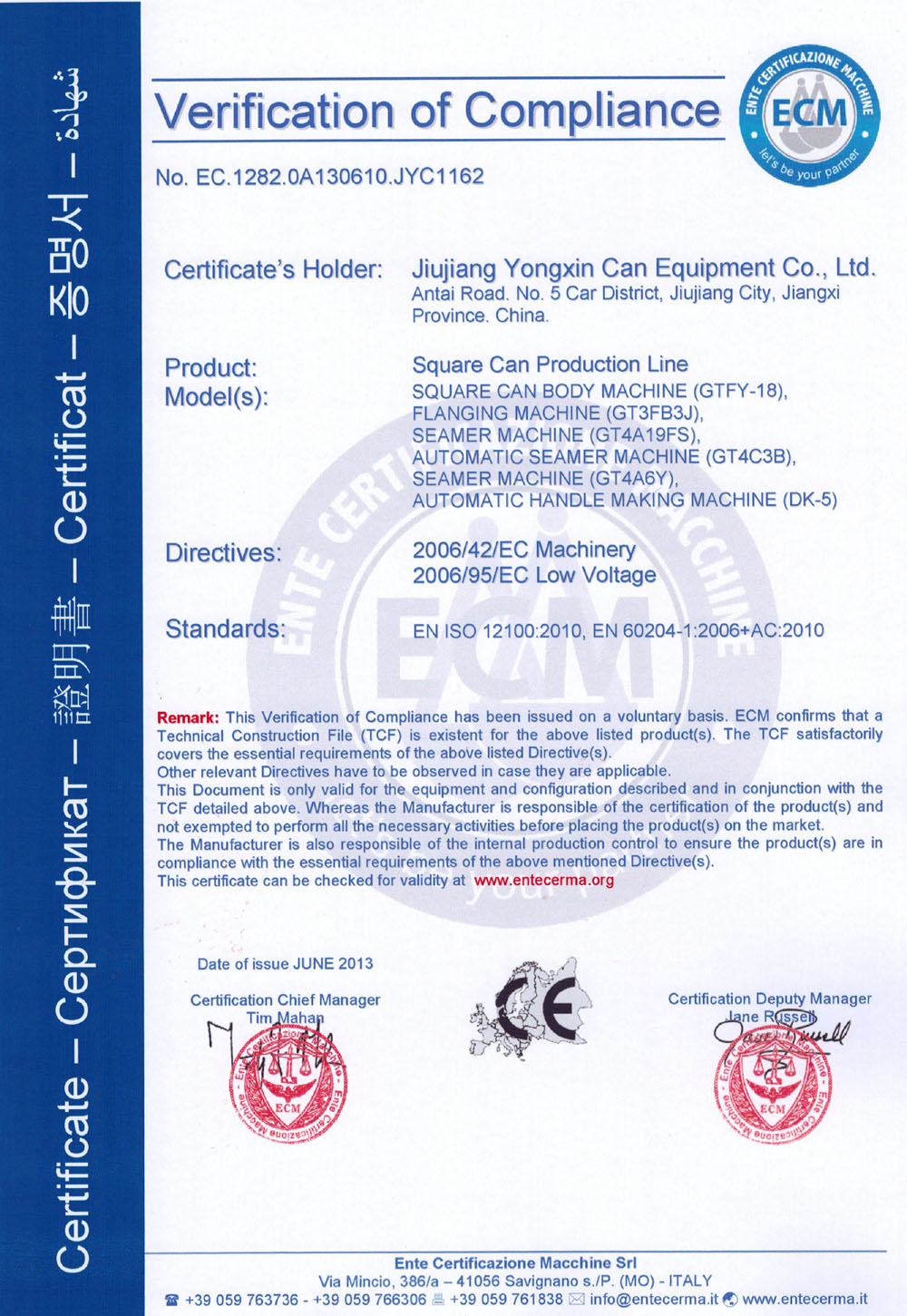 CE certificate of square can making line