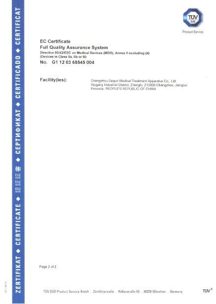 EC certificates 2