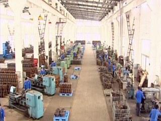 Company and Factory Photo