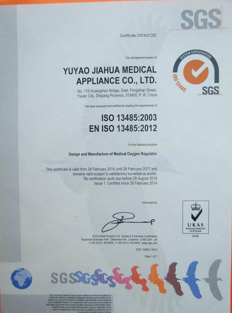 Yuyao Jiahua Medical ISO13485 CERTIFICATE