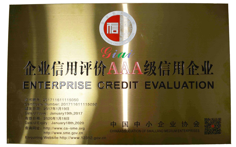AAA Grade Enterprise Credit Evaluation