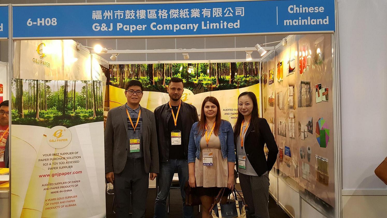 Hongkong International Printing and Packaging Fair