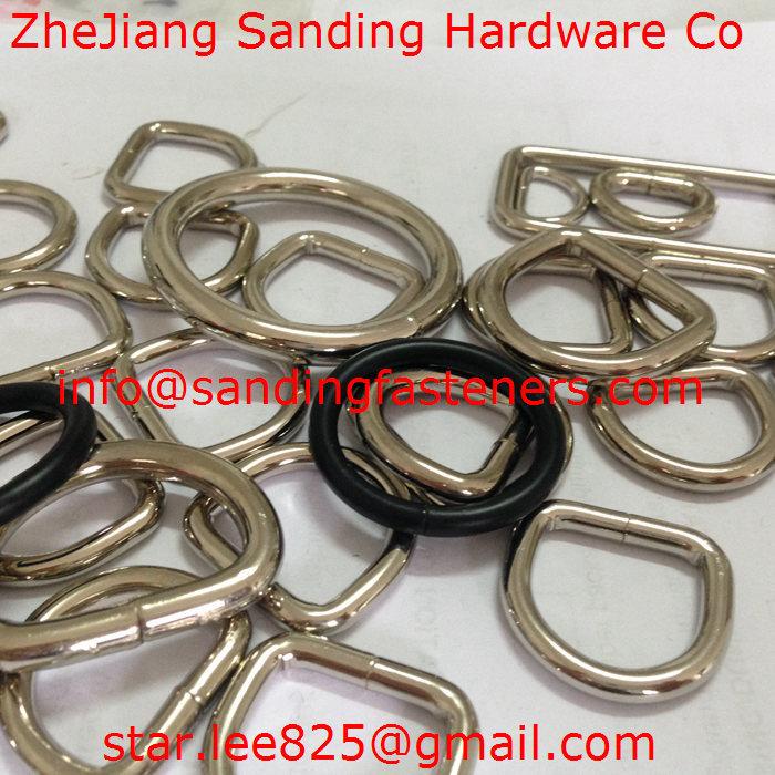 Brass D ring