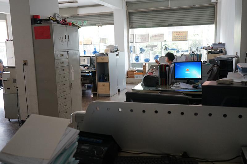 sales office1
