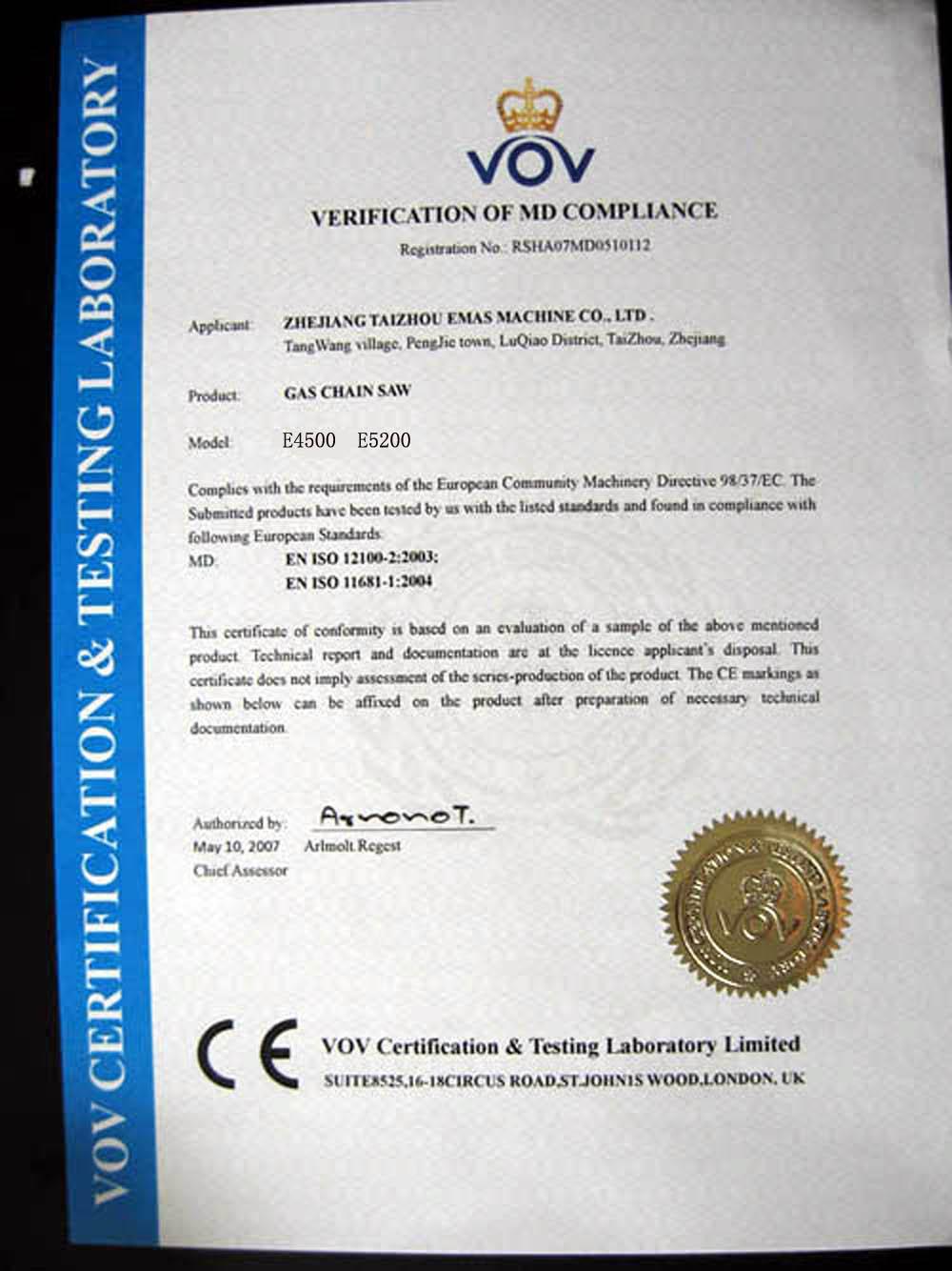 Certificate---VOV