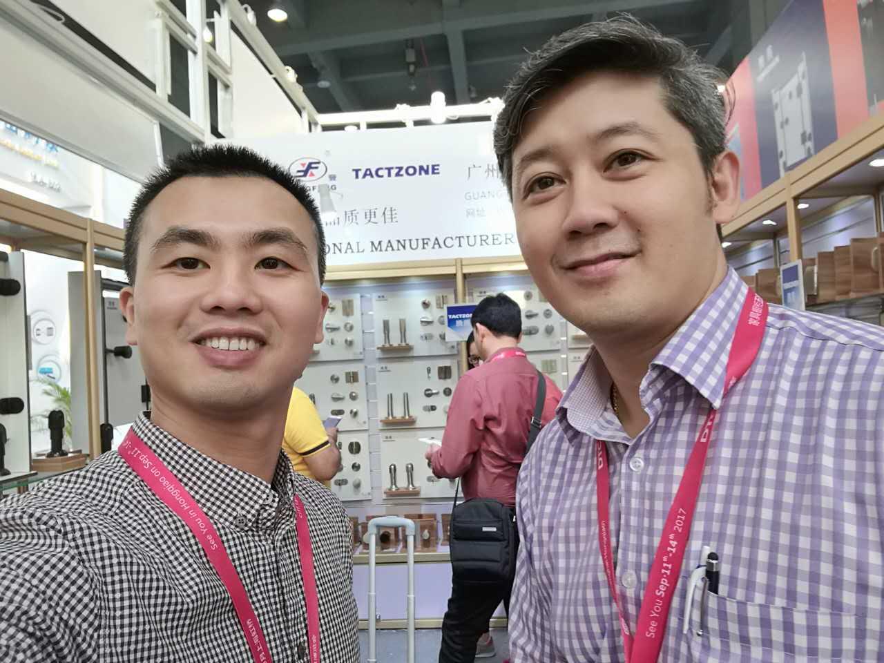 the 39th China International Furniture Fair (Guangzhou)