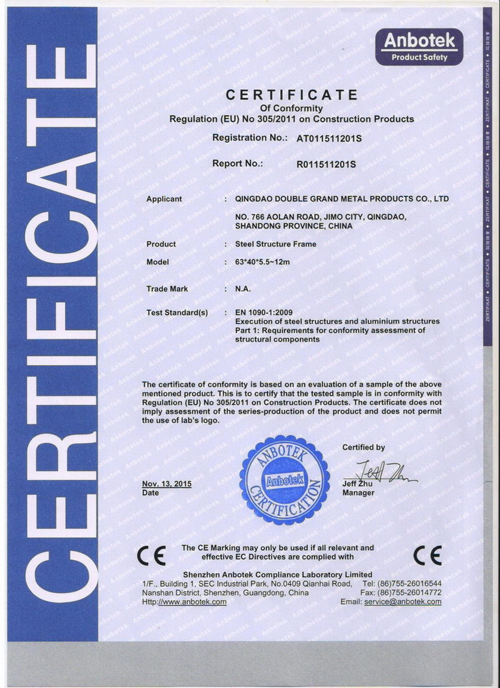 CE certificate of steel structure frame