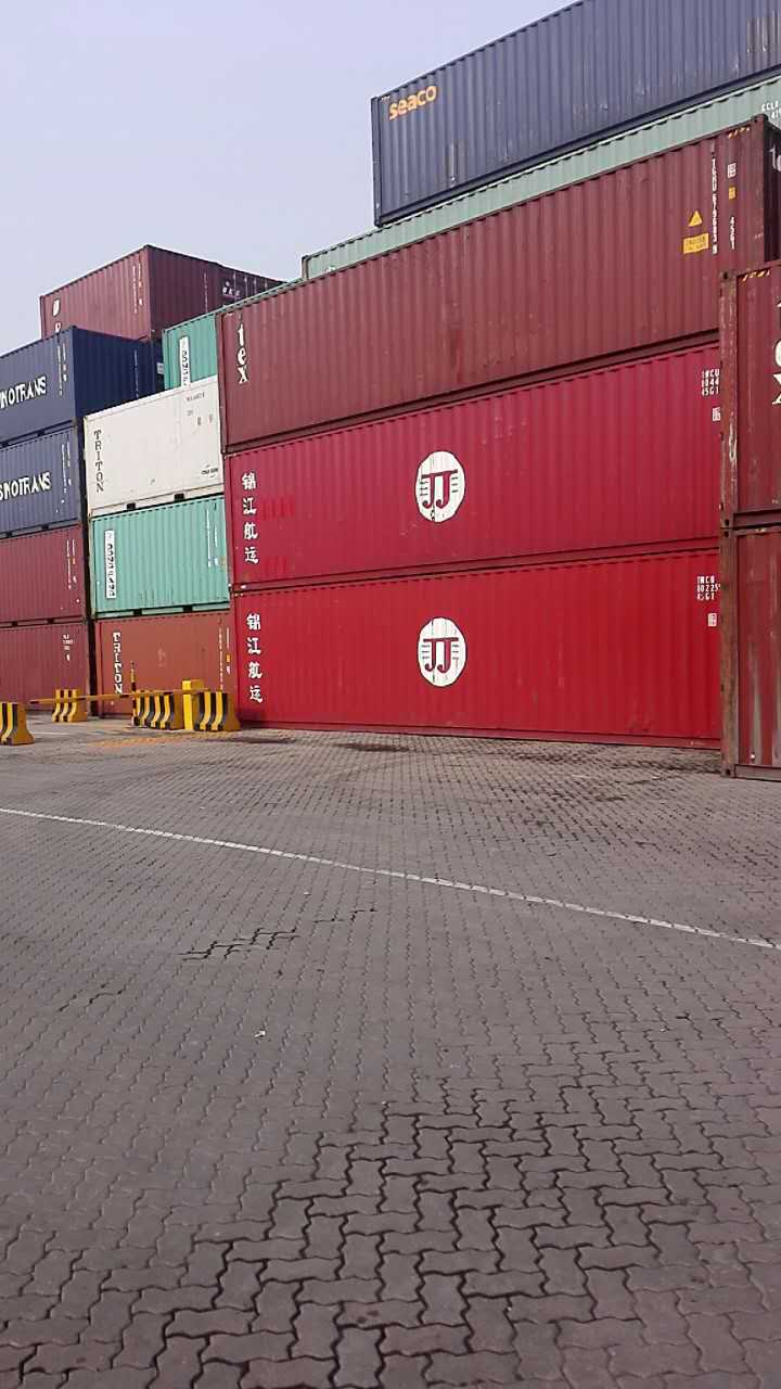 The container of customs