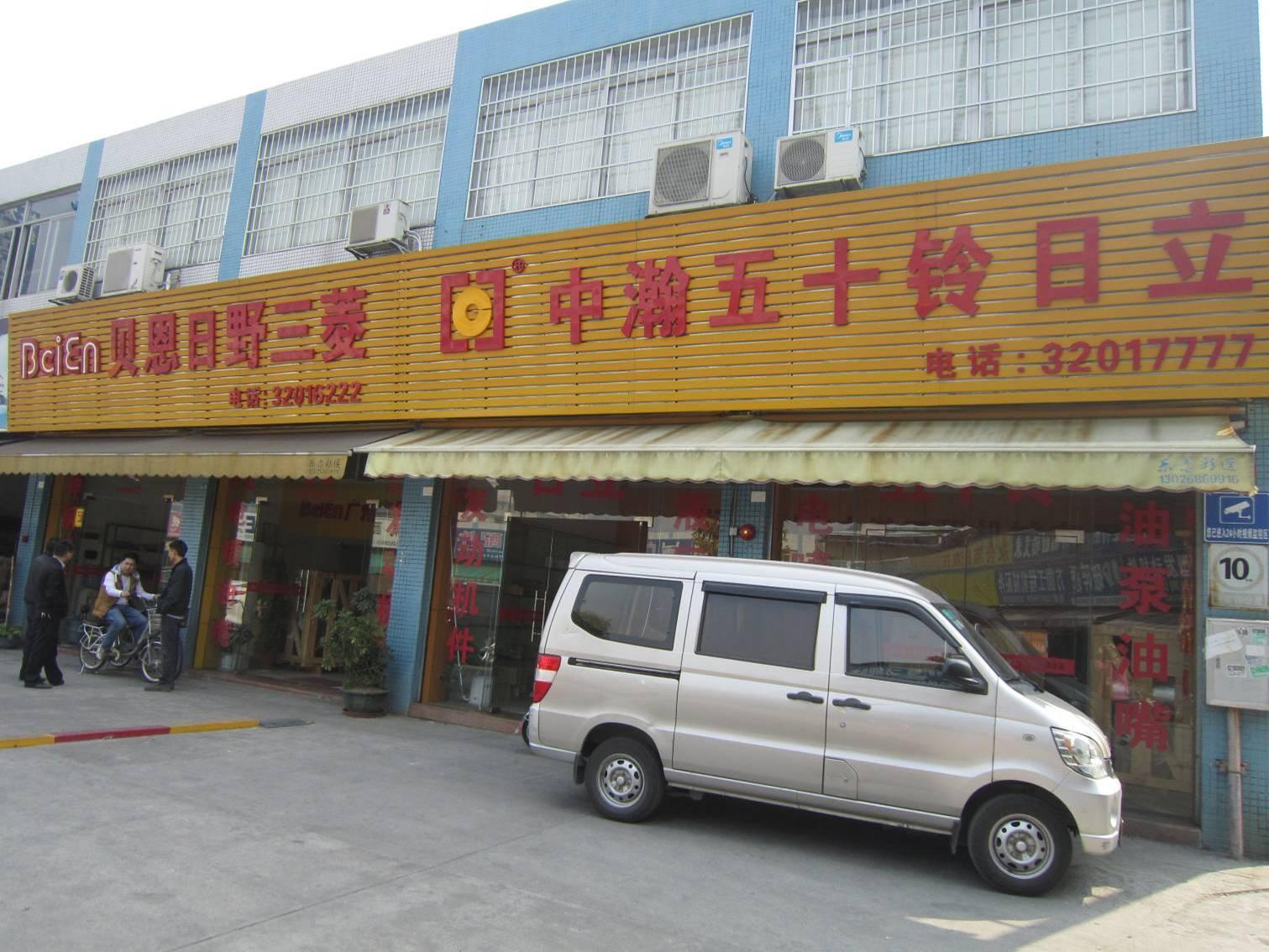 Guangzhou Zhonghan Company