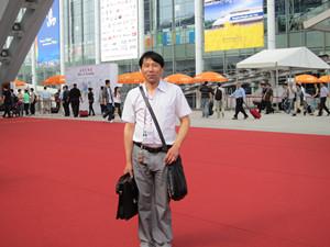 Canton Fair 2012