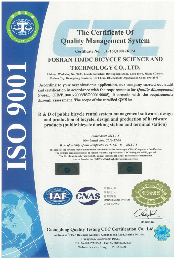ISO 9001 Test Report