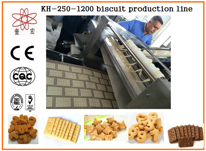 KH 400-1200 biscuit making machine price