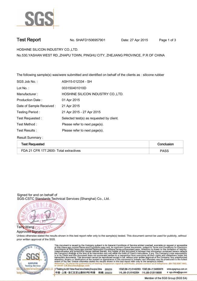 FDA Certificate of Raw Material