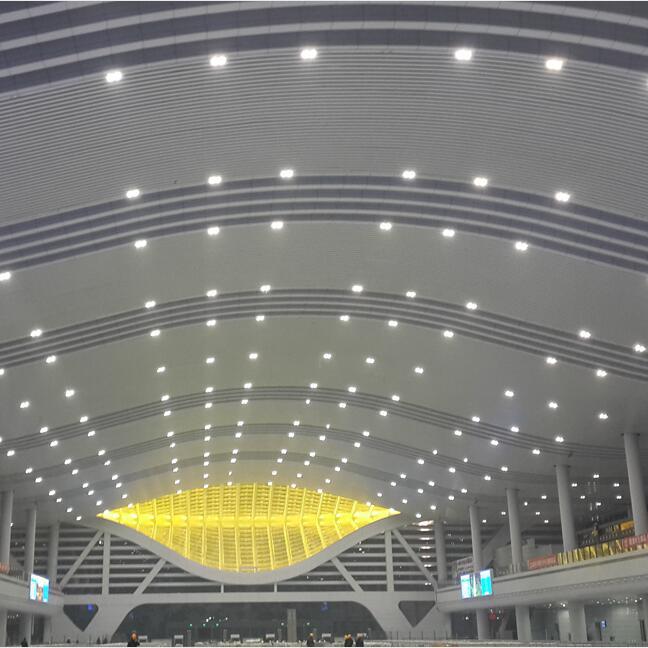 Lingbo Railway Station