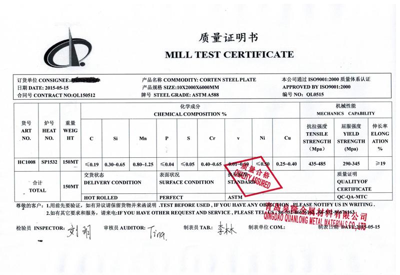 Steel Mill Test Certificate Sample