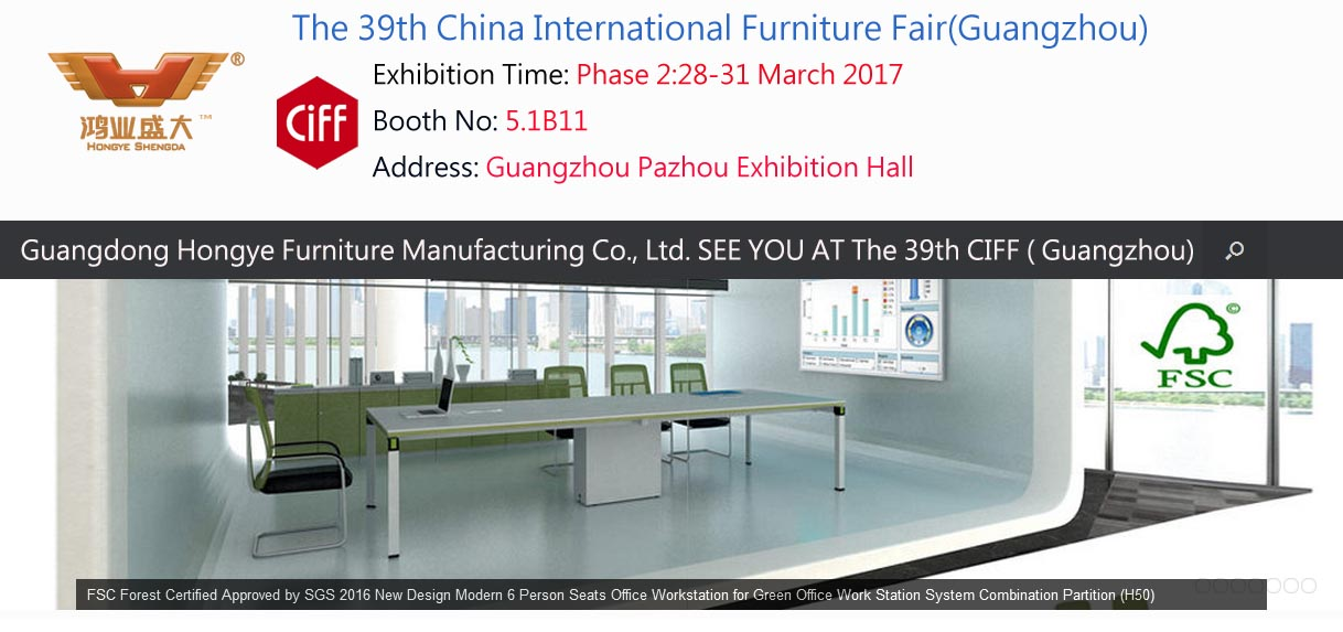 2017 CIFF The 39th China International Furniture Fair(Guangzhou)