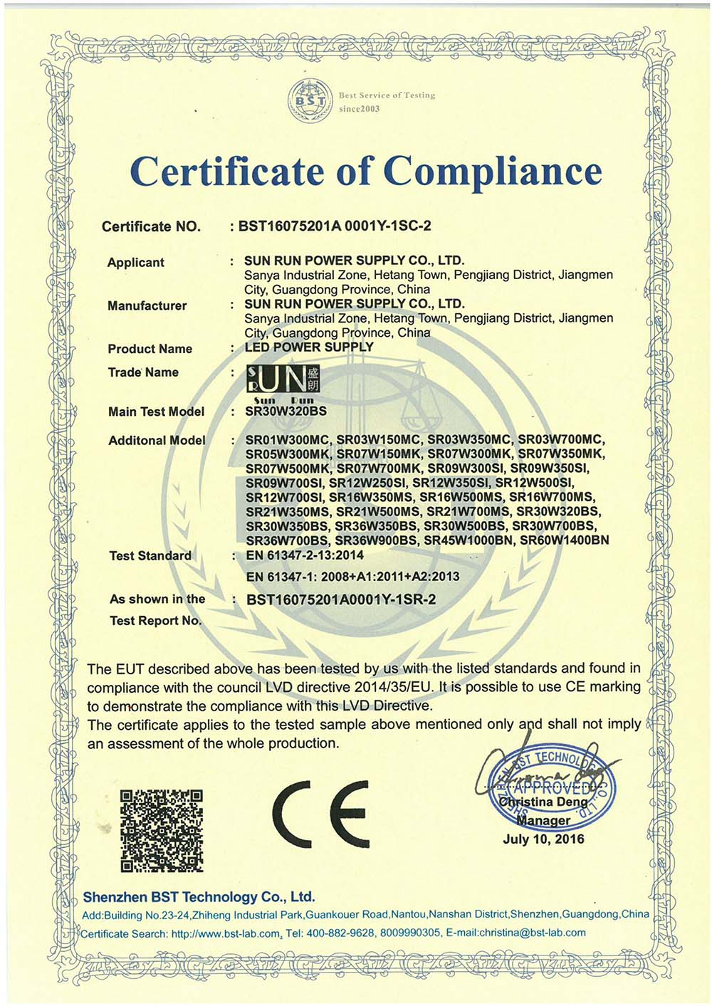 constant current 2016 CE certificate
