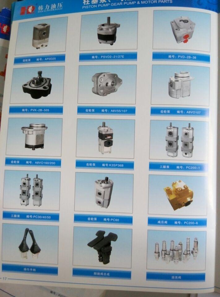 hydraulci excavator parts
