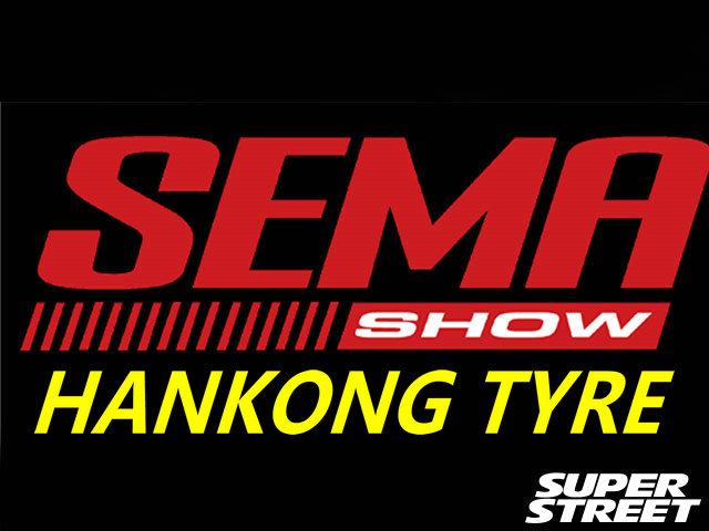 SEMA SHOW 2013 (Nov.5-8), Booth No.31263,Las Vegas