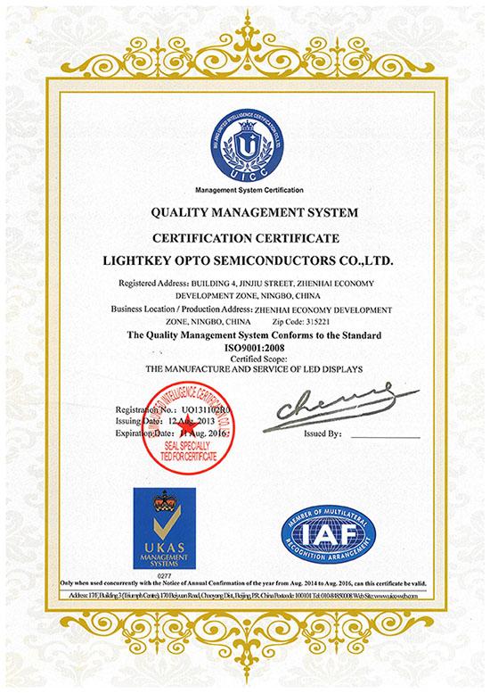 ISO9001:2008 Certificate of LIGHTKEY
