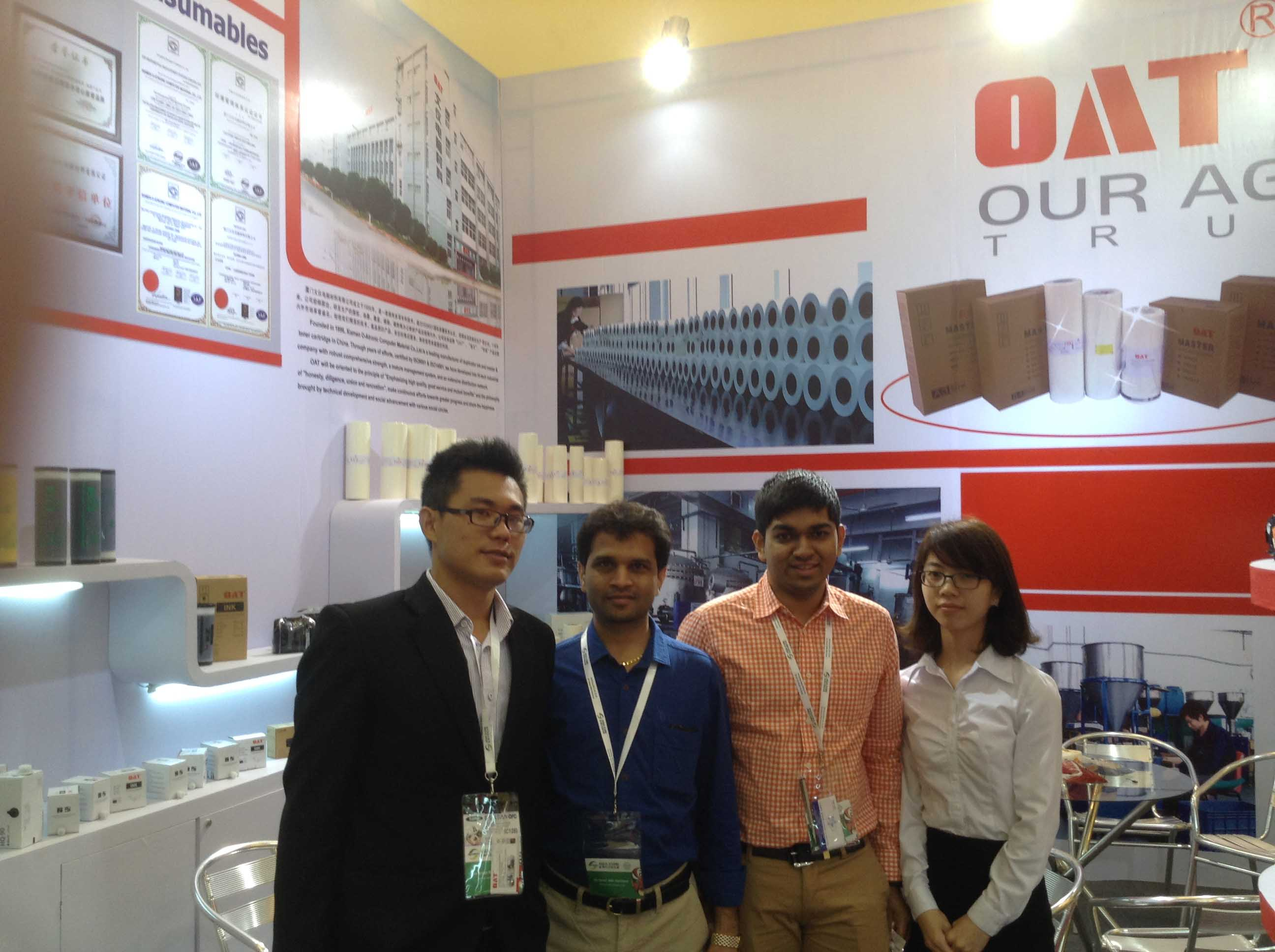 Shanghai Rechina EXPO 2014