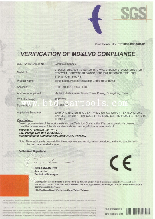 CE Certificate For Spray booth and Preparation Station