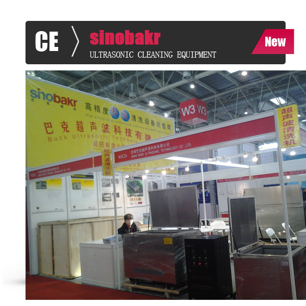 sinobakr ultrasonic cleaning equipment