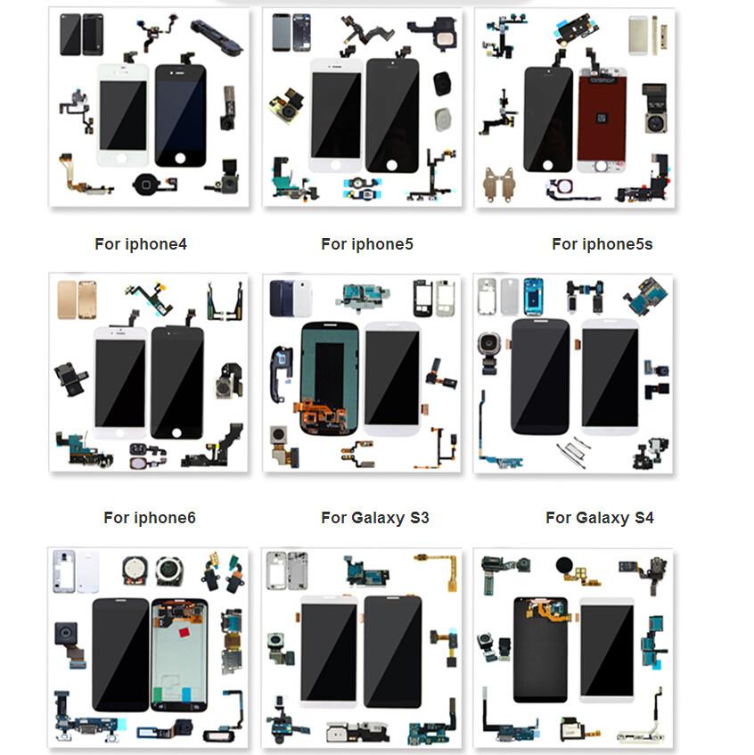 LCD & TOUCH &FLEX