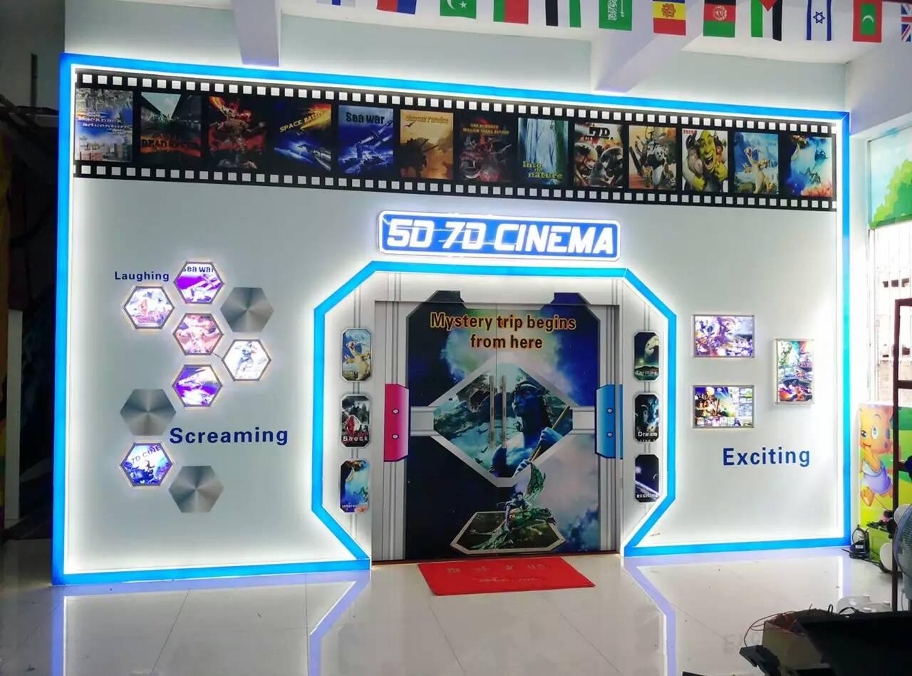 5D 7D Cinema Equipment