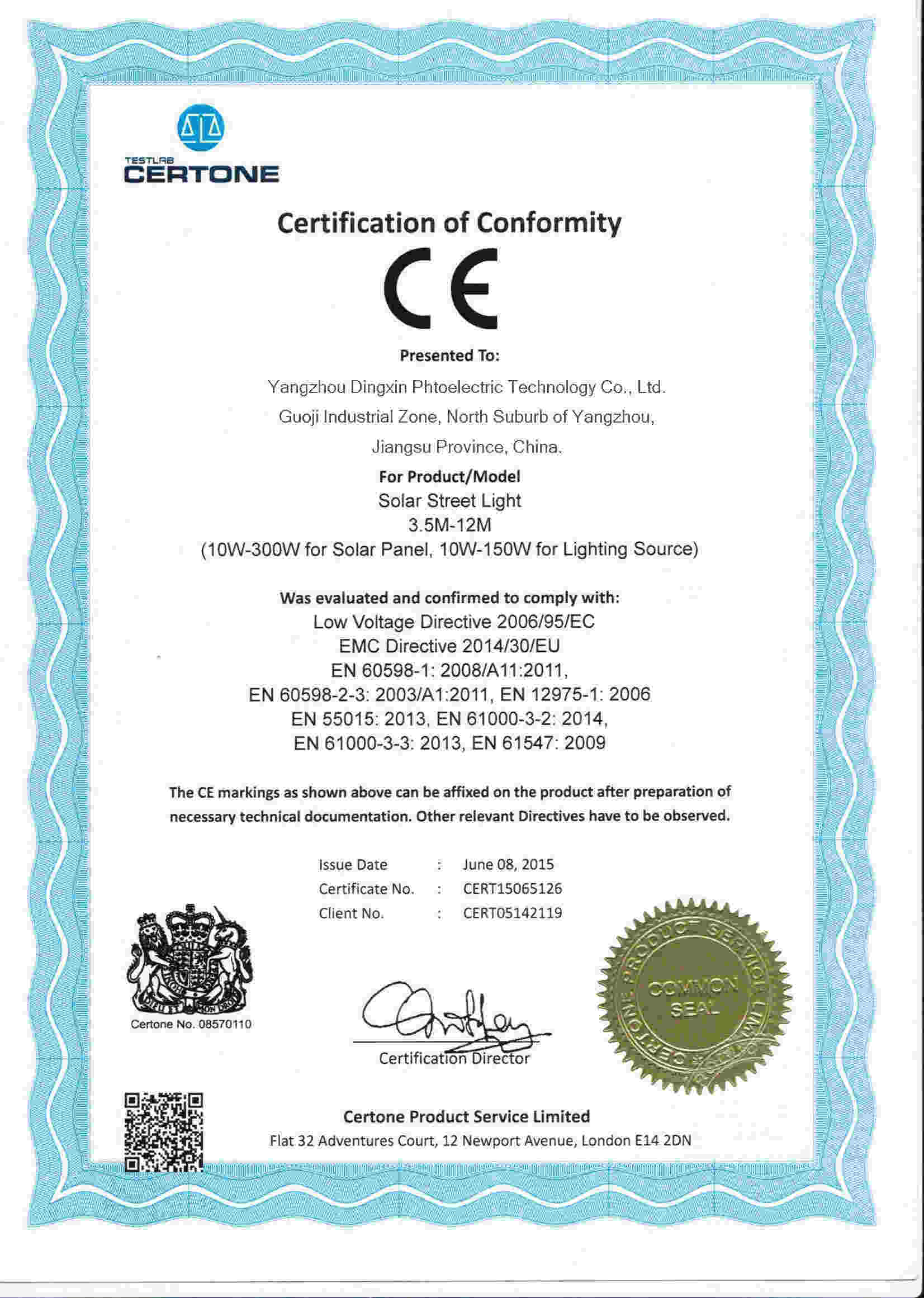 CE for solar street light