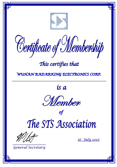 STS Membership