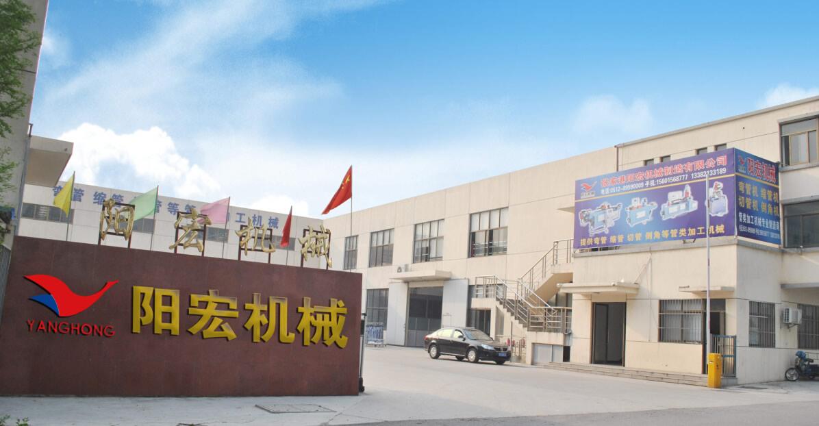 High Quality Pipe Bending Machine China Manufacturer