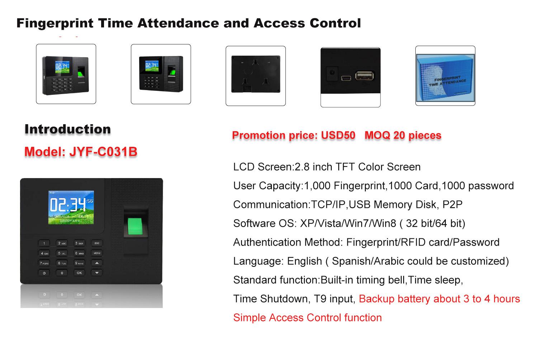 Promotion of economical biometric fingerprint time attendance