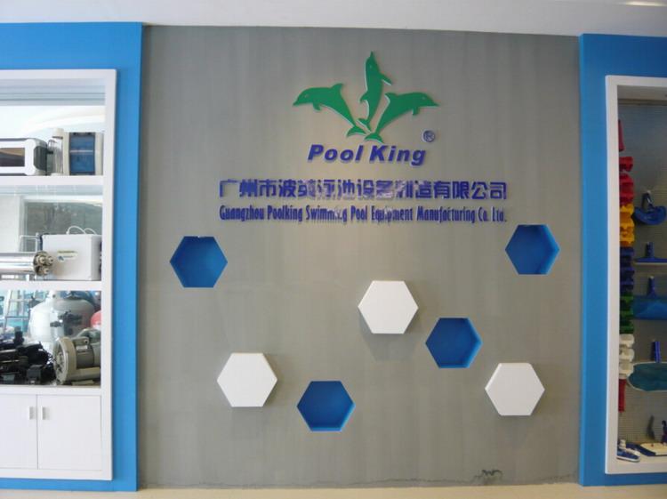 Poolking display room