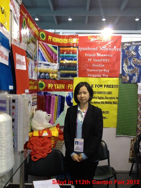 2012 112th Autumn Canton Fair