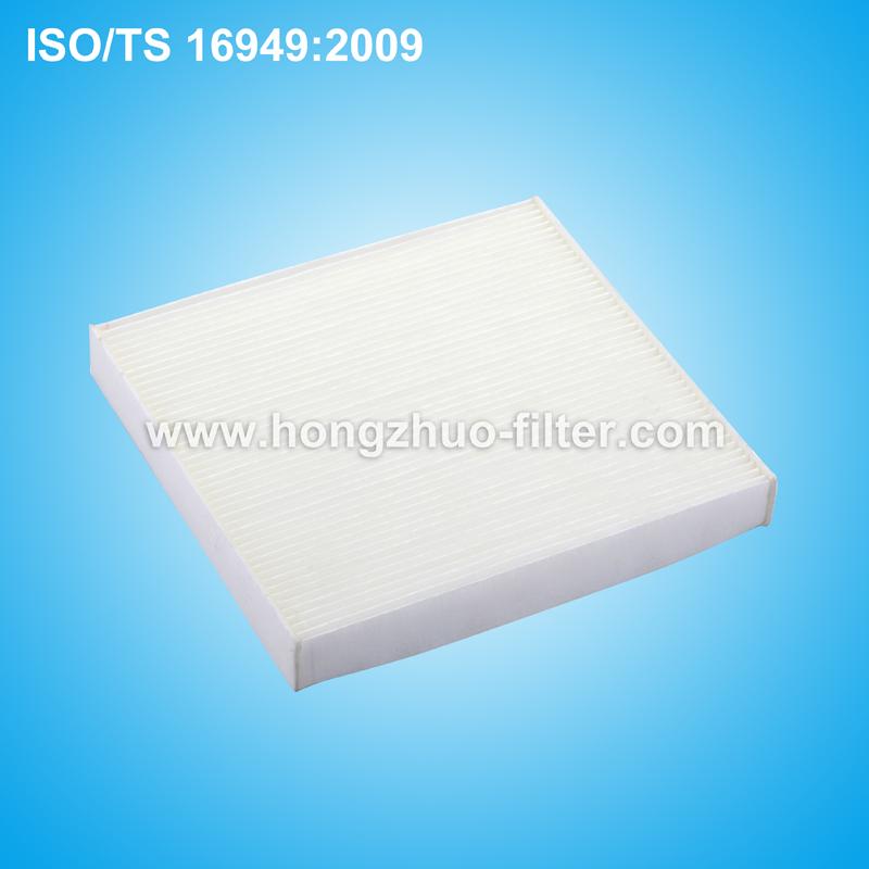 Cabin air filter 09U01-SUD-002