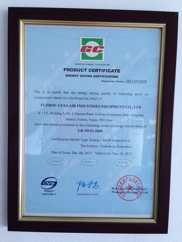 GC certificate